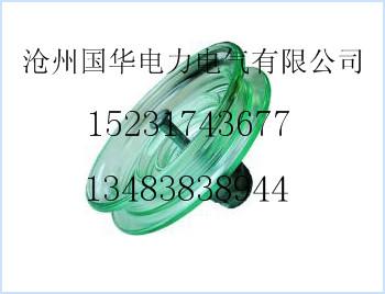 FC160/155玻璃绝缘子图片