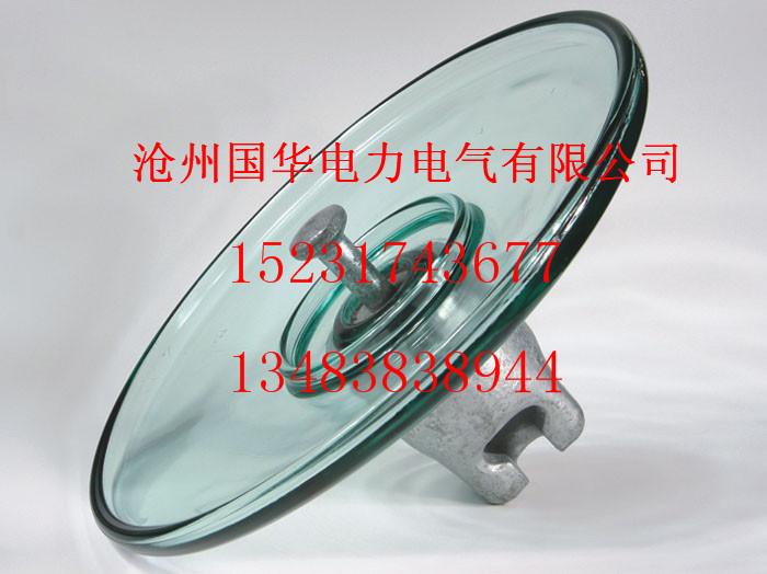 FC160/155玻璃绝缘子生产厂家