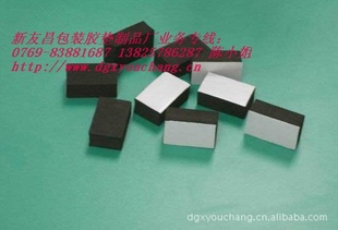 EVA防滑垫|EVA泡棉垫|背胶EVA胶垫|3M泡棉垫