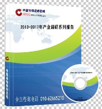 2013-2017年半导体照明(LED)产业全景调研预测分析报告