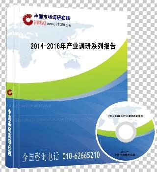 2014-2019年中国山西省煤层气产业投资策略专