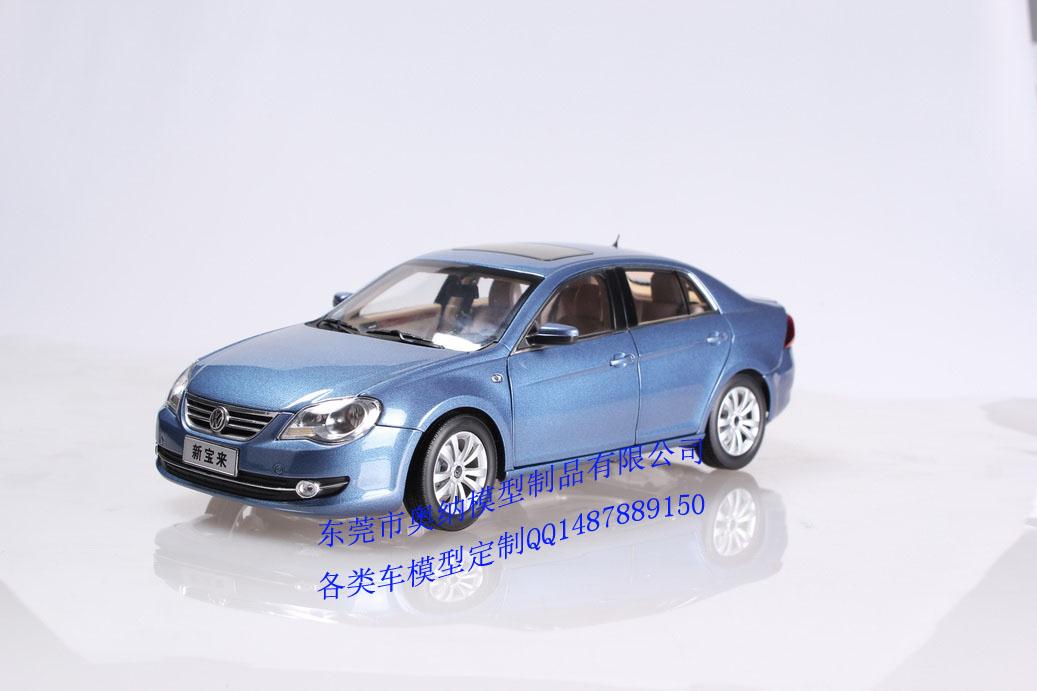 汽车模型制作公司图片 
