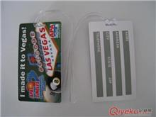 PVC行李标牌