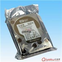 防静电袋/胶袋/防静电屏蔽袋/防静电包装袋