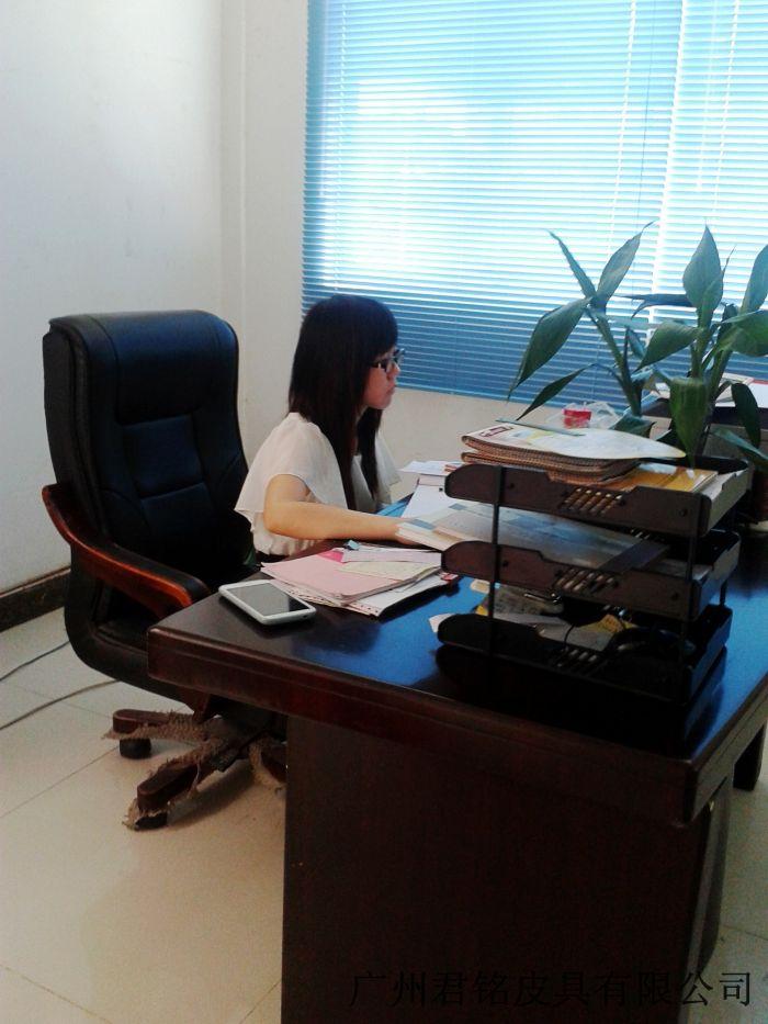 财务办公室-广州君铭皮具厂的财务办公室内部展示