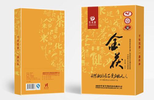 湖南安化黑茶_湖南华莱生物科技有限公司介绍 华莱健安化黑茶