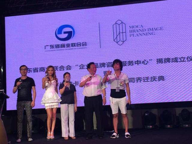 励赢科技携手广东省商业联合会活动现场
