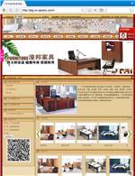 广州市浚邦家具有限公司