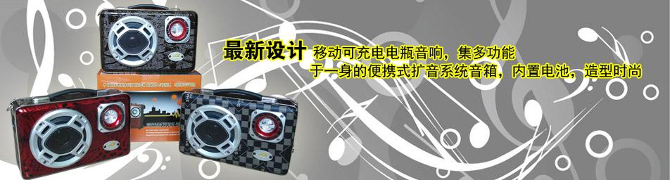 广州汽车低音炮厂家