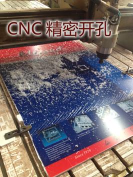 电工展板-中山金顿展示制品有限公司提供电工展板的
