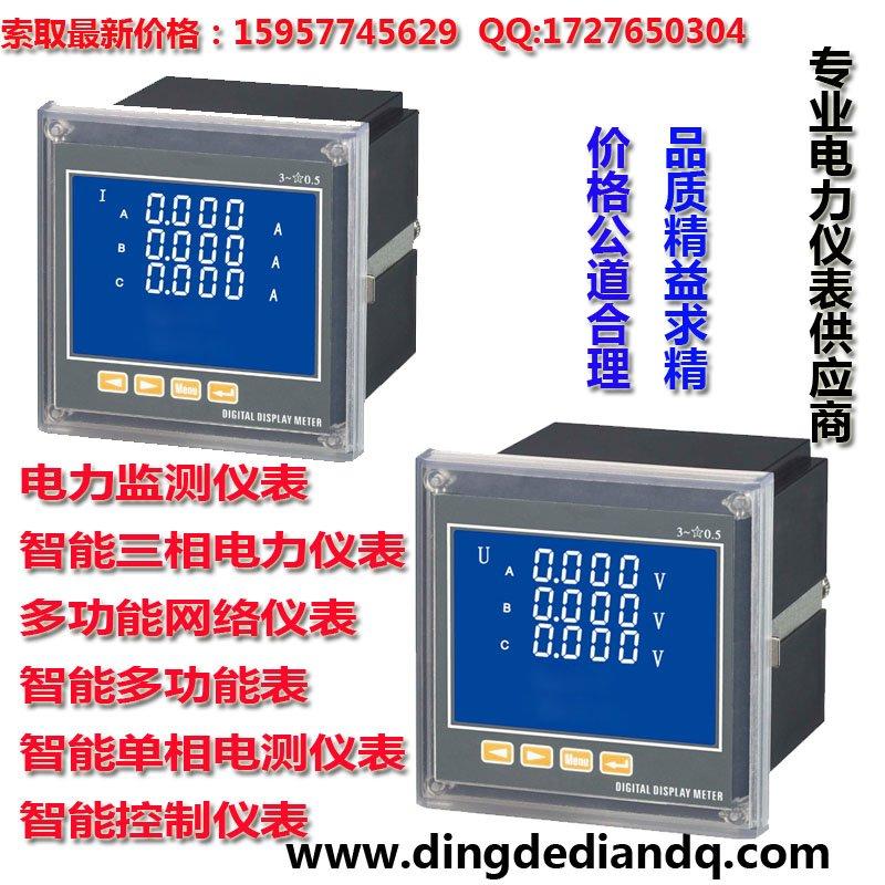 pmw3300三相电流表 材料(图)