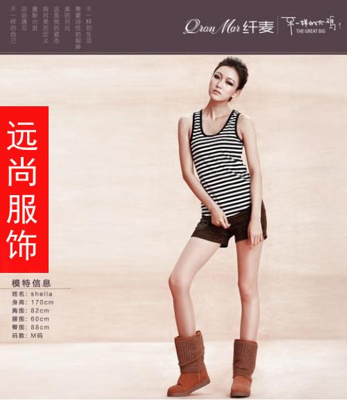 山东济南哪里有春天最便宜长袖T恤批发,河南洛阳便宜女装批发