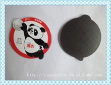 沃尔玛-熊猫排球