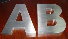 LED精品不锈钢环氧发光字 logo形象墙发光字广告牌发光字制作