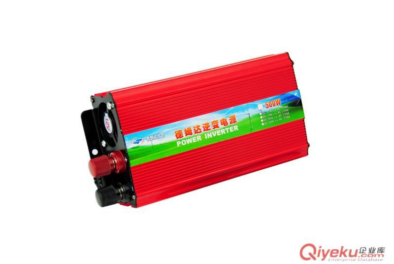 供应优质 逆变器电源 转换器电源 车载电源 500w