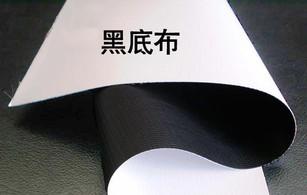 灯底黑_黑底灯布图片|黑底灯布产品图片由东莞市鹏程喷绘有限公司公司 ...