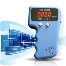 蓝嘉 手持TVOC空气质量检测仪 有毒有害气体检测仪