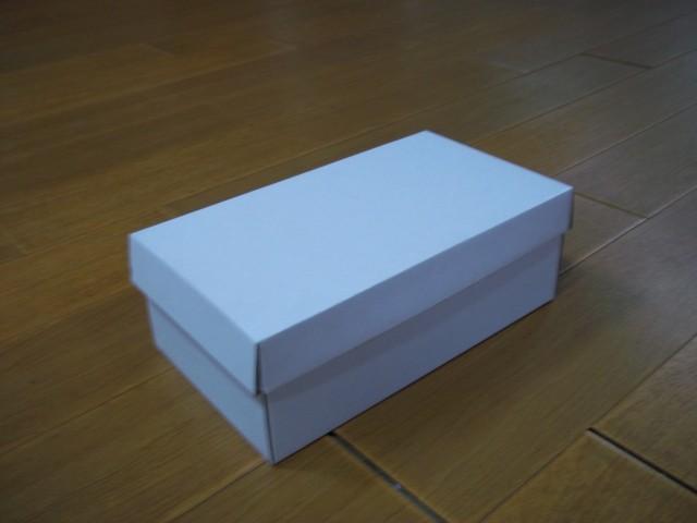 鞋盒立体海底世界手工