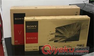 供应电视包装箱 冰箱包装箱 空调包装箱