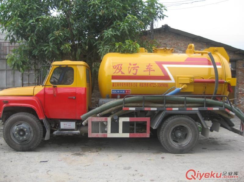 广州市越秀区疏通下水道13726833950化粪池清理