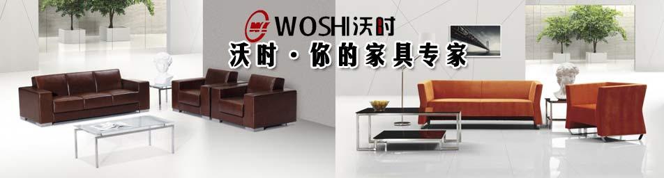广州休闲沙发设计
