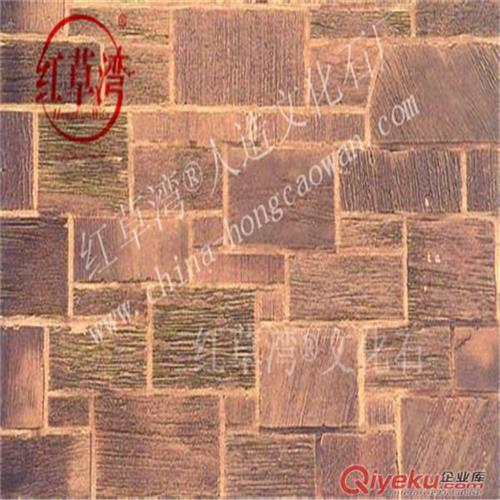 室内文化石地面砖