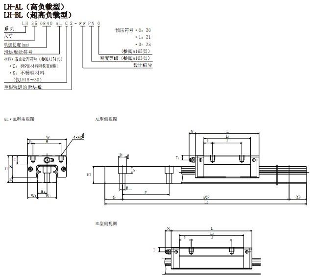 电路 电路图 电子 工程图 平面图 原理图 643_565