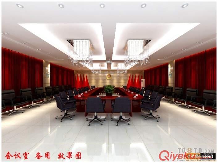 大型会议室效果图(图)图片