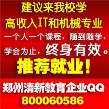 郑州暖通空调设计培训机构