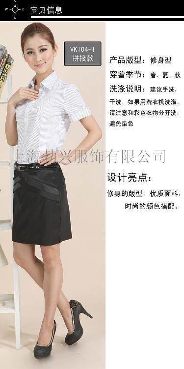 上海衬衫定做 短袖衬衫批发加工