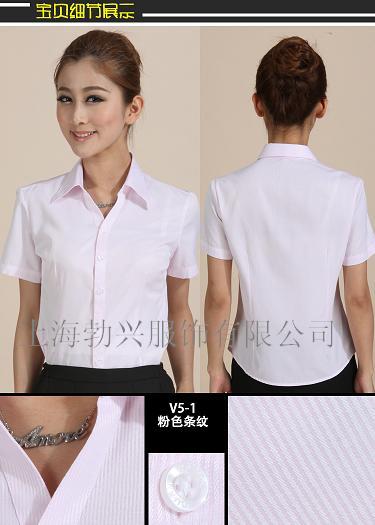 上海定制女式衬衫 职业衬衫定做 办公衬衫系列图片