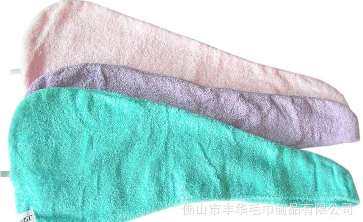 純棉毛巾浴頭巾