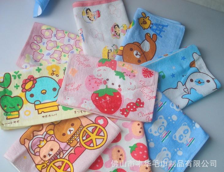 純棉兒童毛巾