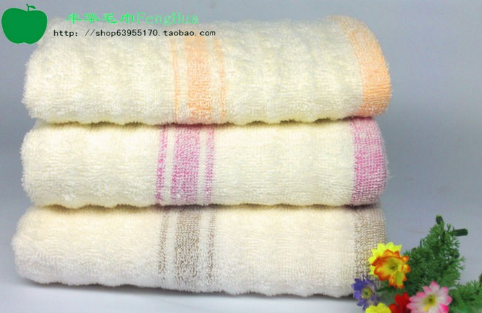全棉波浪毛巾
