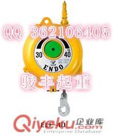 日本远藤弹簧平衡器公司进口远藤弹簧平衡器代理