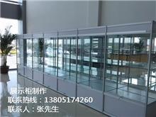 舟山玻璃展柜