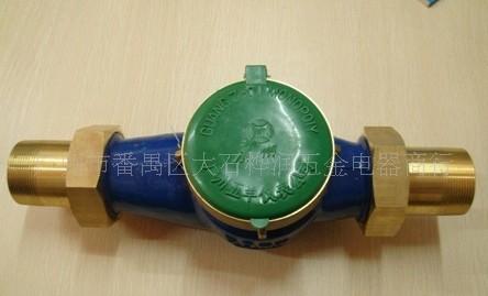 广州五羊、宁波、15-200mm水表、水表配件