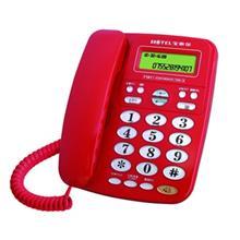专业供应步步高电话机、中诺电话机、宝泰尔电话机
