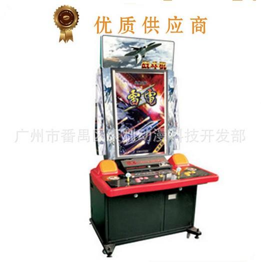 广州雷电飞机版游戏机销售商(图)