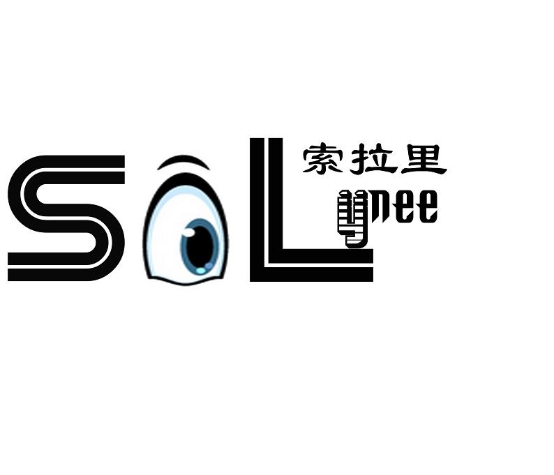 深圳市索拉里科技有限公司, 成立于2013年3月21日, 位于深圳-龙岗, 是一家以研发、生产、销售、服务为一体的高新技术产业有限公司。 主营产品: 索拉里热销低碳、节能、环保的LED照明灯具,如:LED山地/公路自行车灯、LED头灯、LED潜水手电筒、LED强光手电筒、LED日光管、LED蜡烛灯、LED天花灯、LED筒灯、LED射灯等。 索拉里LED照明灯具适用范围:潜水、(山地汽车、铁路/公路)自行车照明、狩猎、垂钓、骑行、捕鱼、高档礼品专用、野营、登山、探险、铁路、工矿、林业、日用照明;夜间外出、酒