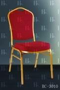 宴会钢椅BC-3A09