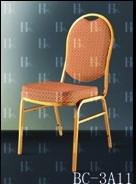 宴会钢椅BC-3A11