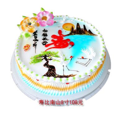 祝寿蛋糕-爱的味道蛋糕坊提供祝寿蛋糕的相关介绍