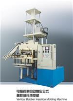 专业橡胶油压成型机