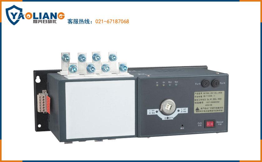 SNDQ5A-63A/4P双电源切换开关