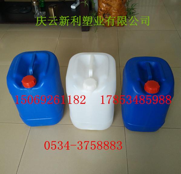 【25公斤堆码方型塑料桶