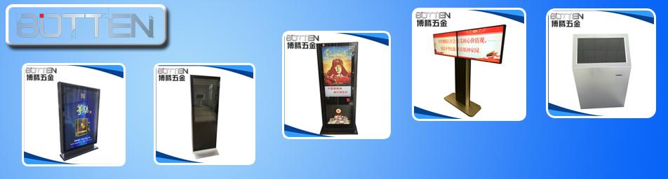 广州微信机箱
