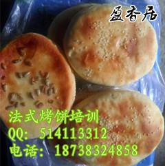 哪里有教面包技术培训法式烤饼技术培训