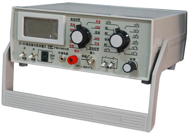 zc-90系列绝缘电阻测量仪|绝缘电阻测试仪|电线电缆检测设备