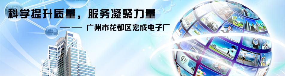 广州投影仪电源
